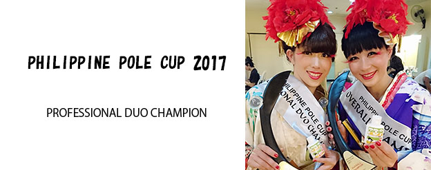 PHILIPPINE POLE CUP 2017