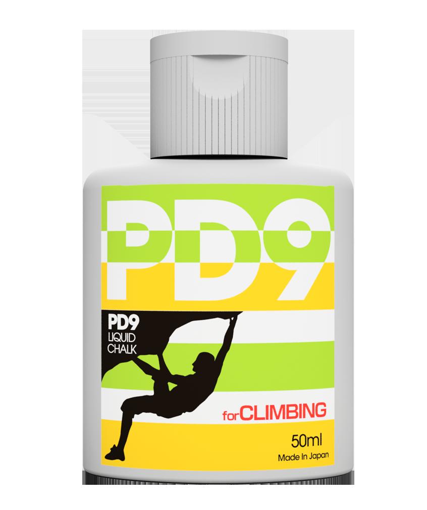 ロッククライミング用PD9