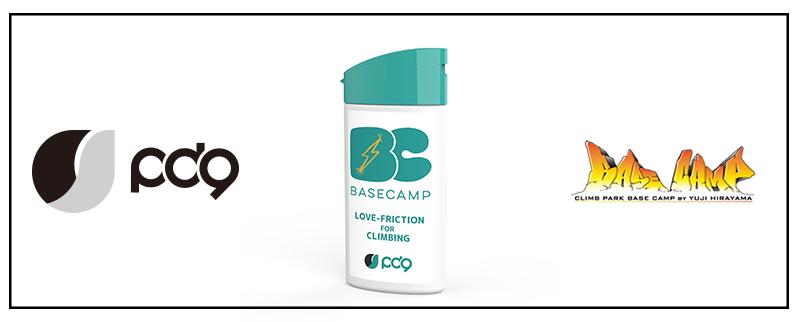 PD9&BASE CAMP液体チョーク